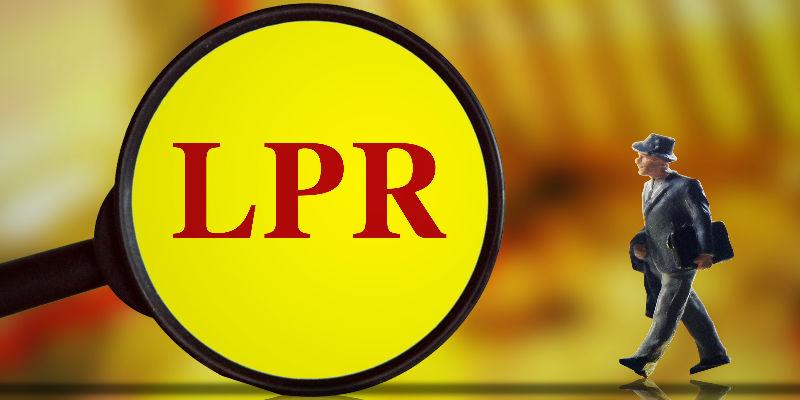 全国首单挂钩LPR浮息债券发行 中标利率4.80%