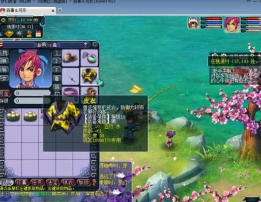 梦幻西游:玩家声讨CH取消这个活动,刚回归失望,太难受了!