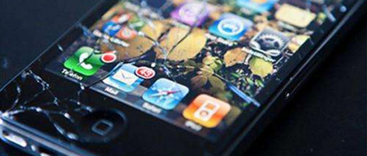<b>一年摔15次也不会碎屏,iPhone 11哪来的底气</b>