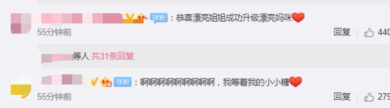 唐嫣宣布怀孕喜讯!怀孕照曝光,腹部凸显四肢依旧纤细 作者: 来源:猫眼娱乐V