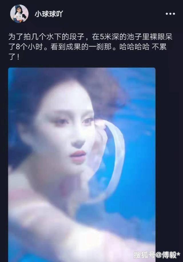 赵本山女儿水下拍视频撞脸张馨予,5米深水底睁眼8小时太敬业!