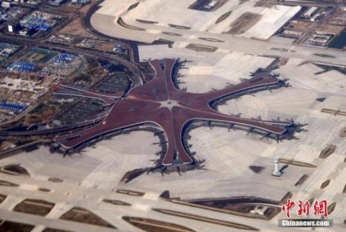 中国东航5G智慧出行服务系统落地大兴机场