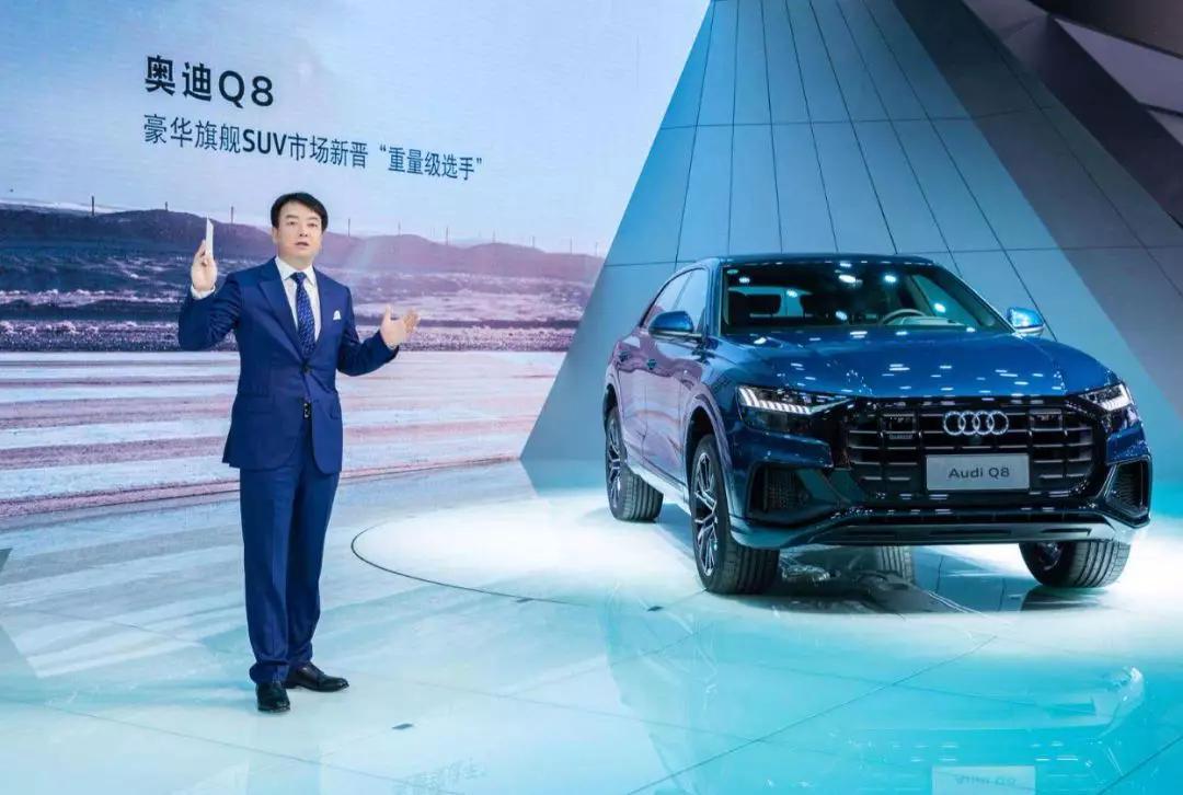 全新奥迪Q8成都车展开启预售,这辆旗舰SUV有点不一样