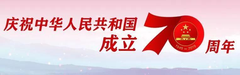 直播预告 |9月20《金色晚霞》开播十周年文艺演出火热来袭!