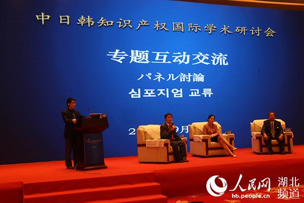中日韩知识产权专家齐聚武汉共话发展合作