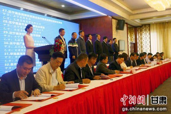 东西协作再添新彩:天津与庆阳消费扶贫32项目签约