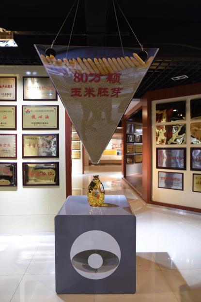 """西王集团:玉米精深加工全产业链下,还暗藏健康""""大招"""""""