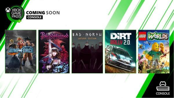 微软XGP新增游戏阵容《Jump大乱斗》《乐高世界》等