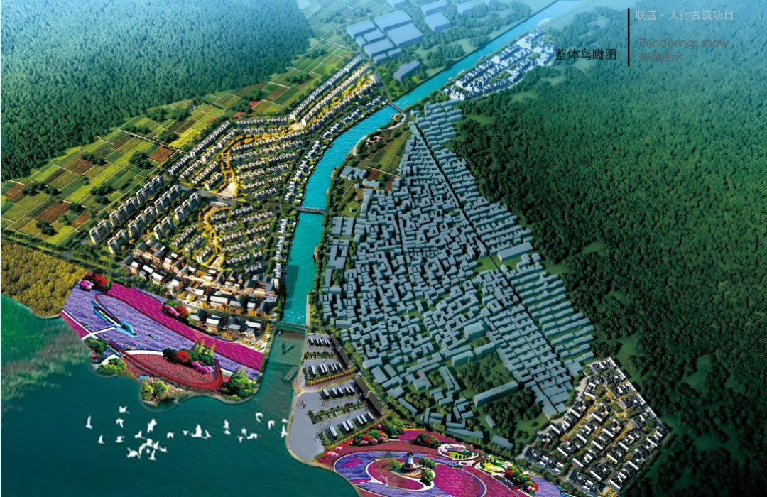 井陉新区规划图