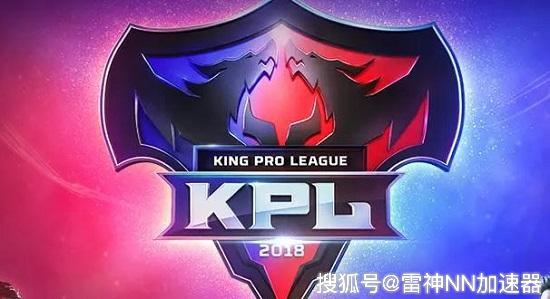 王者荣耀KPL:Hero久竞零封VG,久诚依旧替补!