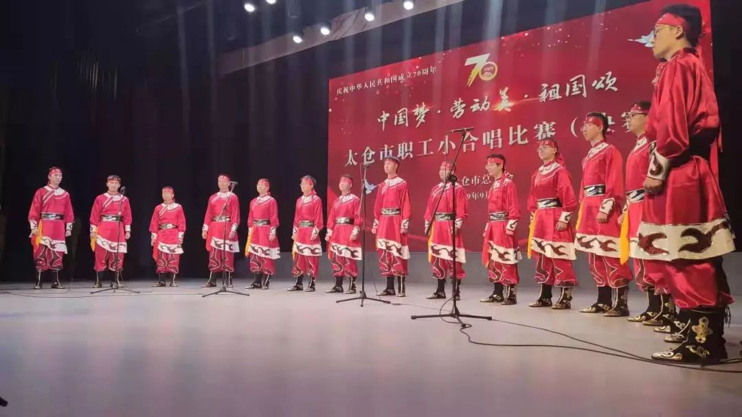 中国梦·劳动美·祖国颂