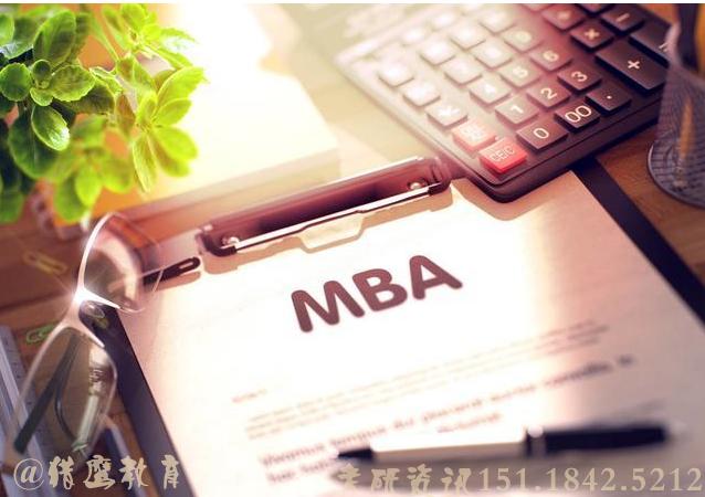 东莞MBA报考 东莞MPA报考 东莞研究生报考中心