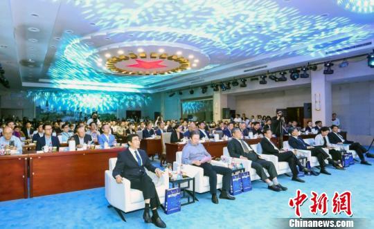 2019中国商业发展论坛秋季峰会举行
