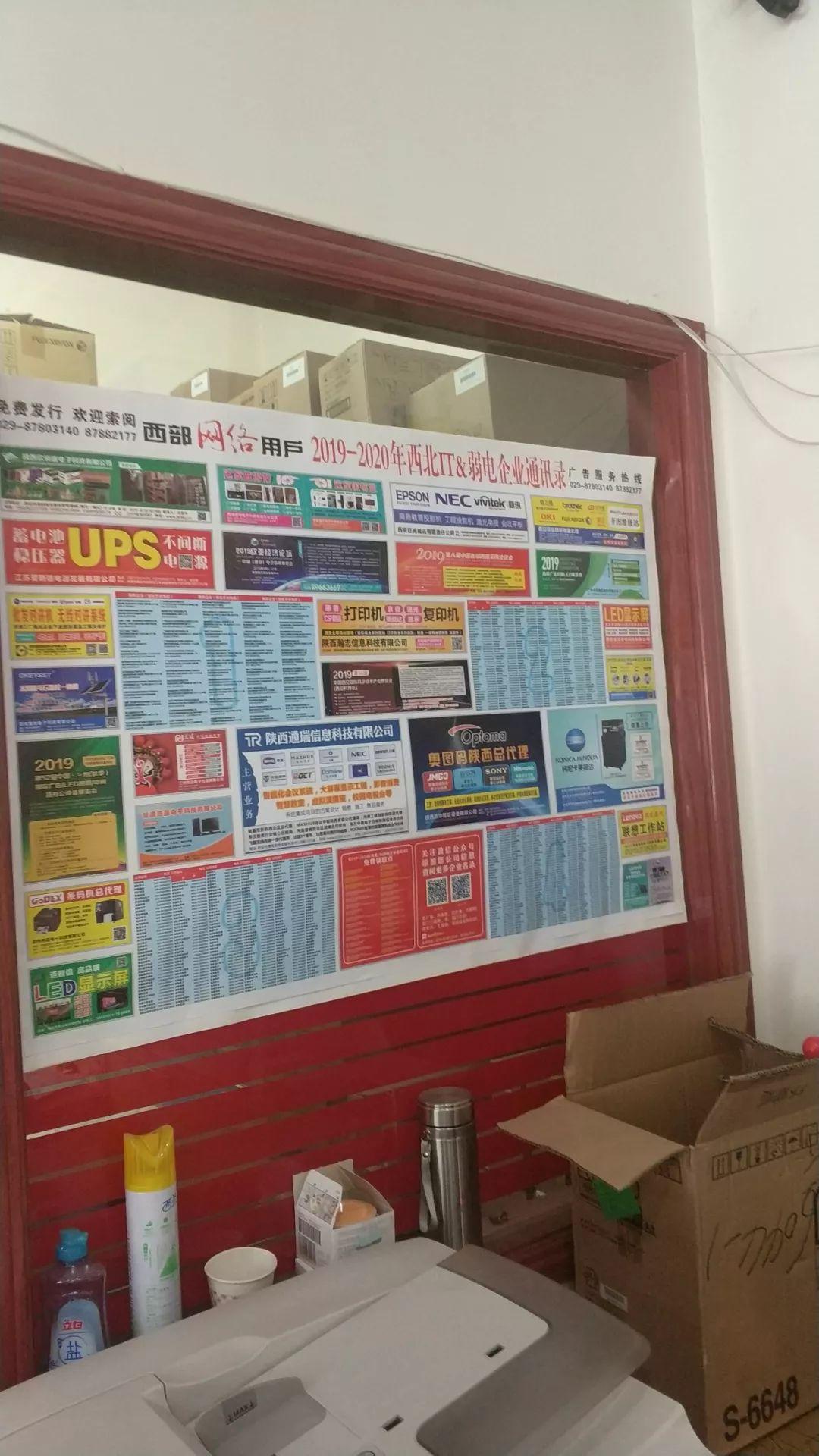赛博数码广场西宁店卖场商家-ZOL中关村在线电子卖场频道