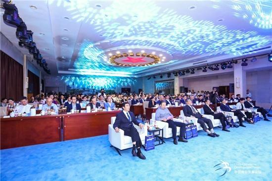 2019中国商业发展论坛秋季峰会在河津开幕