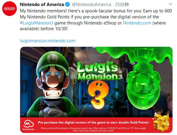 《路易的鬼屋3》预载已开欧美服预购玩家可获双倍金币