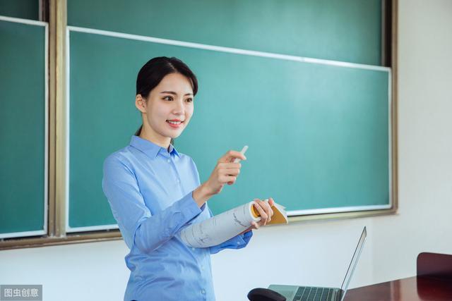 <b>1请认定教师资格不用再交《教师资格认定申请表》和《思想品德鉴定表》</b>