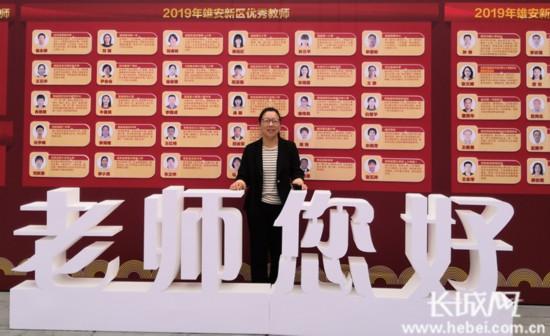 全国优秀教师靳志敏:用爱心换来孩子们灿烂笑脸