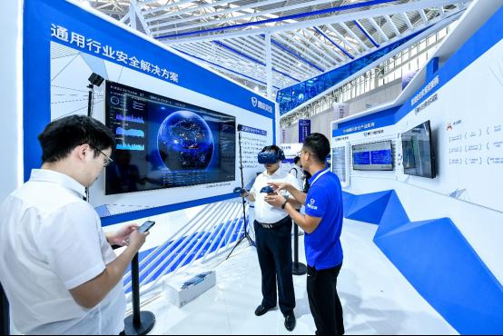 2019国家网络安全周聚焦产业安全 腾讯安全多行业解决方案亮相