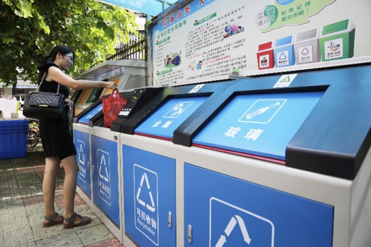 广州推进垃圾分类,年底前楼道全撤桶,引入智能化分类设施