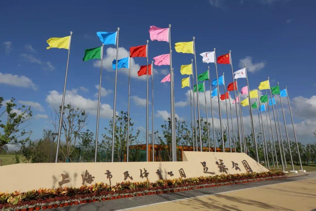 50片足球场、25片篮球场!上海市民体育公园一期今天建设落成