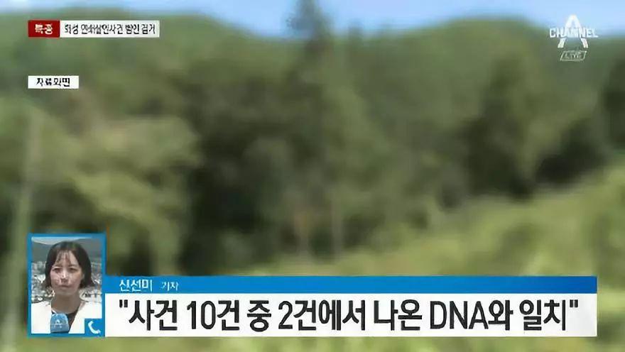 韩国电影《杀人回忆》连环杀手原型被抓,然而……
