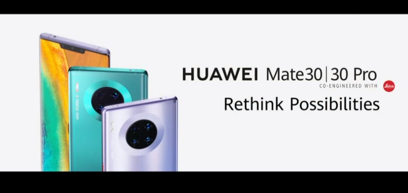华为正式发布年度旗舰5G手机Mate30系列丨热公司