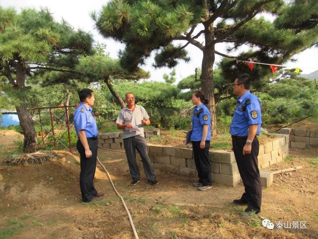 天烛峰执法大队开展集中整治私采滥售泰山水专项行动