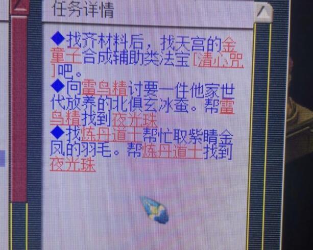 梦幻西游:队友倒了扶不扶成难题,好心玩家2次救起,被这样待遇?
