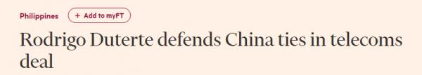 锐参考 | 本周,菲律宾政府几次为中国发声——