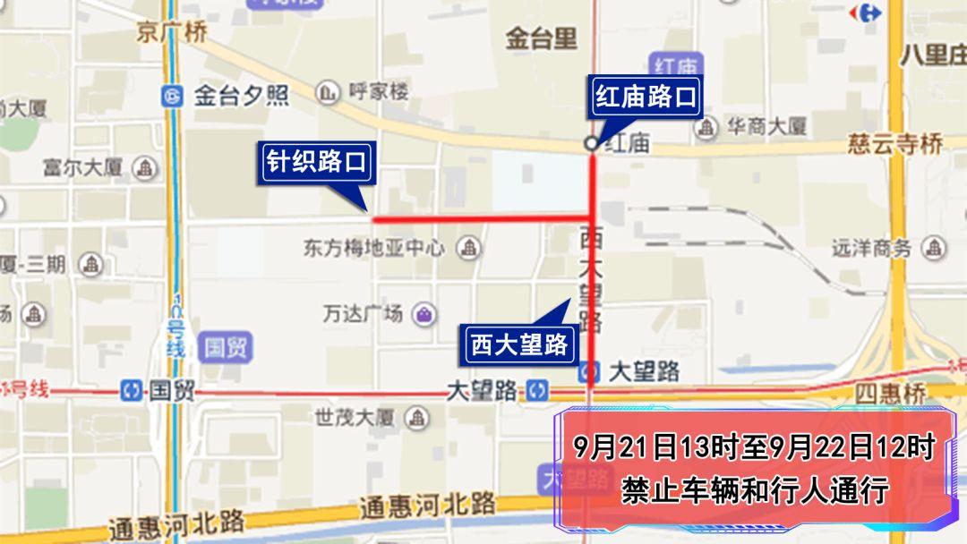 2019济南西红庙规划图