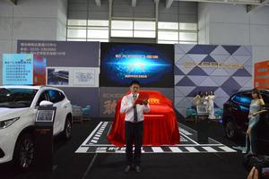 烟台唯栋达星途 超智越级LX现车已到店 全球同步预售开启