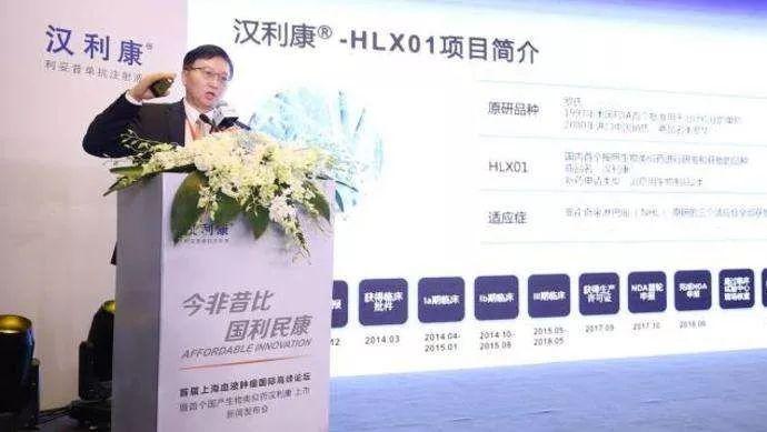 港交所九月最受瞩目新股:复宏汉霖IPO规模创今年以来同业纪录