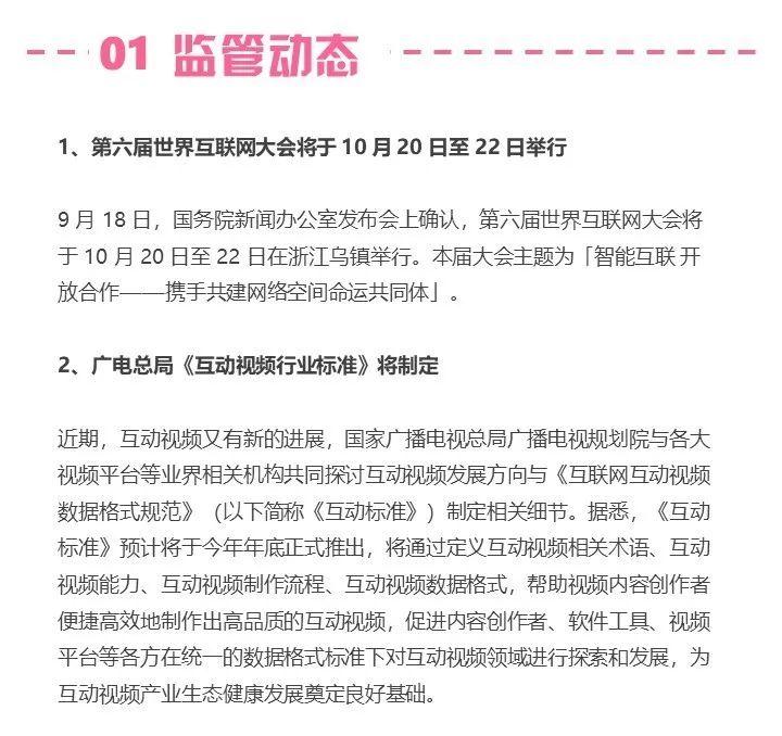 中秋档近8亿票房收官,《诛仙1》成最大赢家;腾讯与故宫博物院战略合作|文娱周报