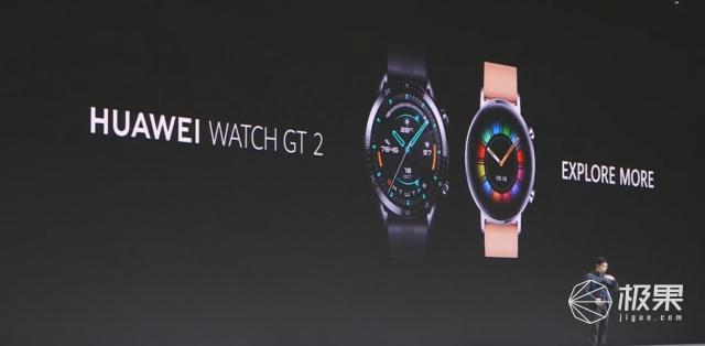 华为Watch GT 2智能手表发布:两种尺寸,更低功耗