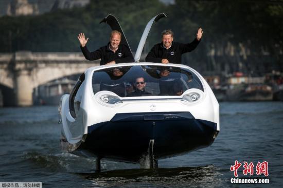 不再怕堵车巴黎水上出租车开始测试 或于明年运营
