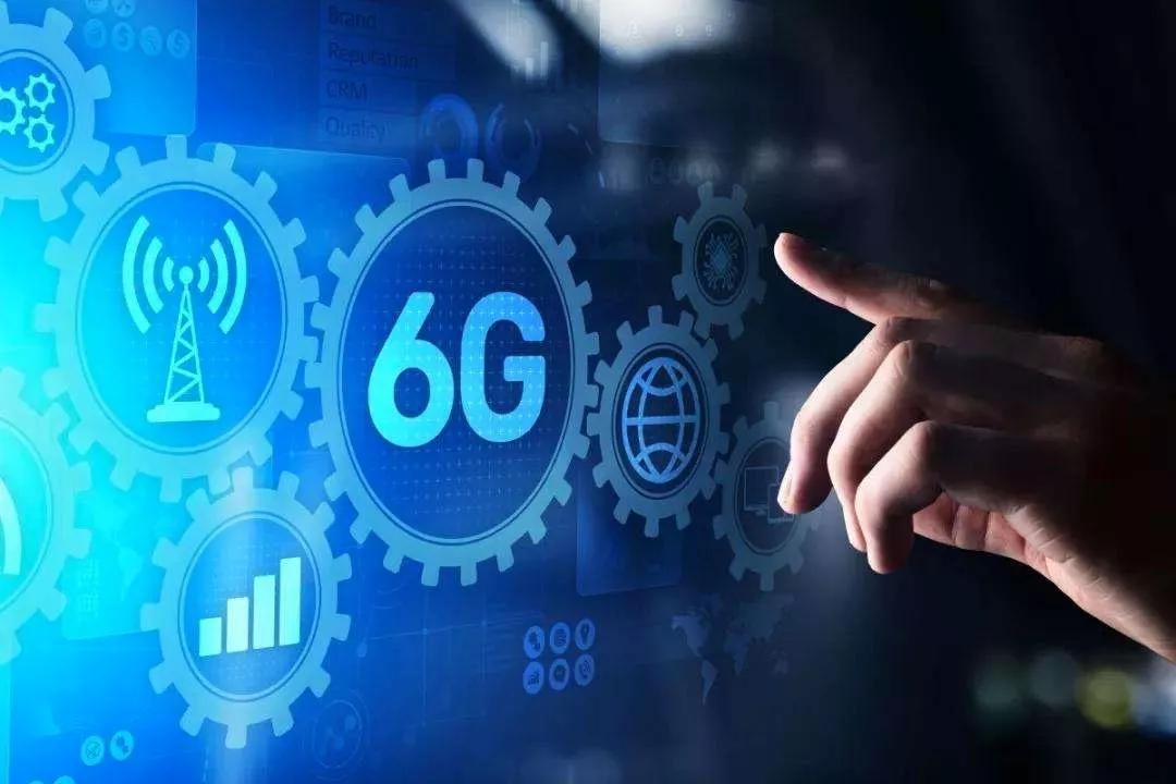 中国移动研究院首次举办6G系列研讨会