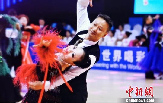 第十六届全国健身交谊舞锦标赛开赛