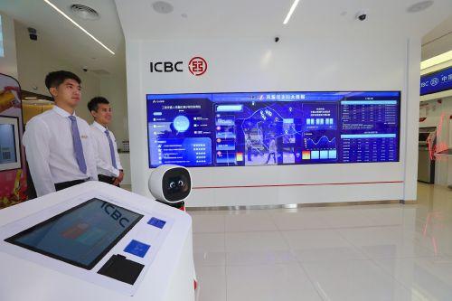 工行北京分行首家产融结合特色智慧银行开业