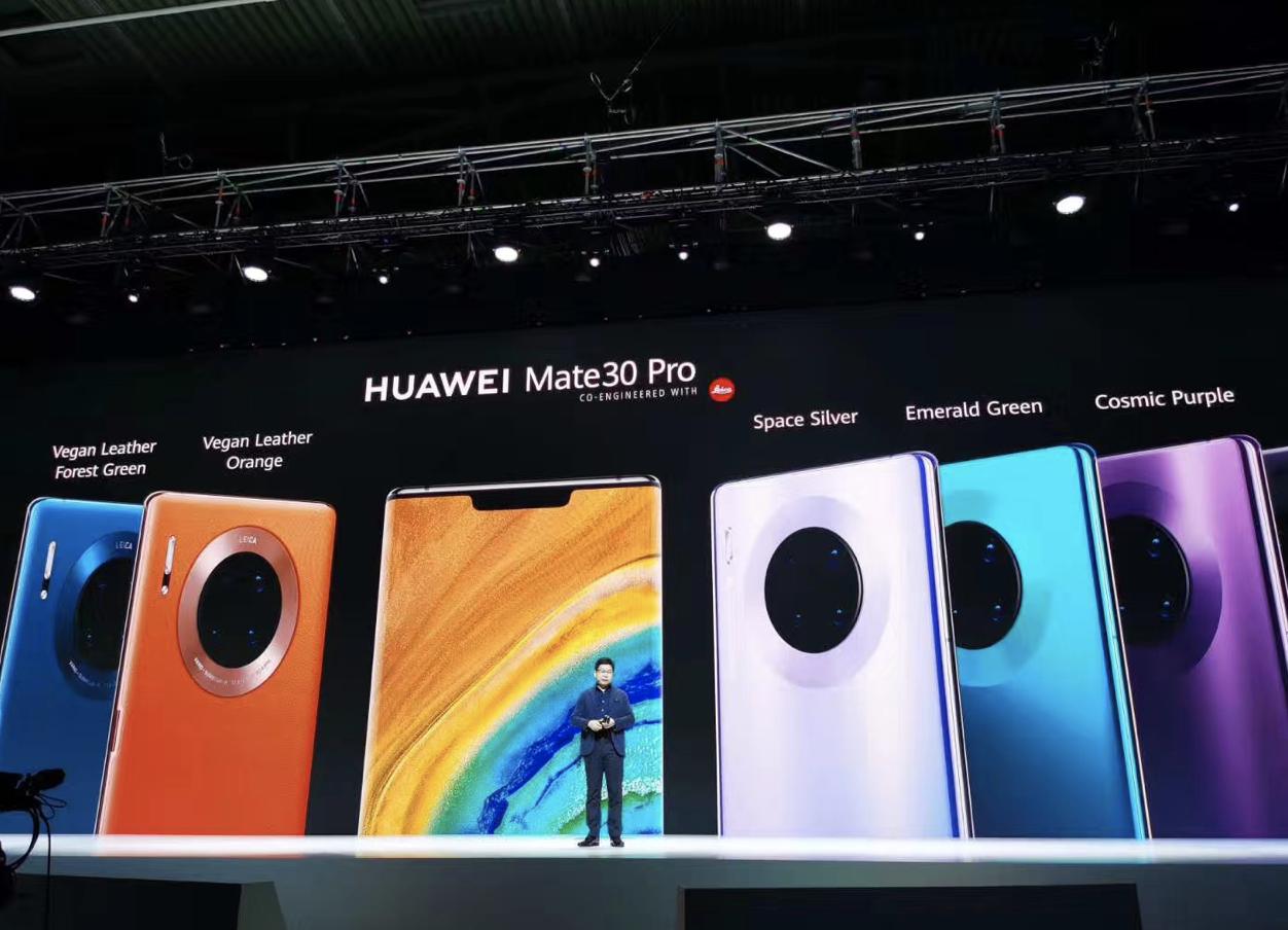 华为发布Mate 30系列新机有什么亮眼之处5G版价格你觉得合适吗