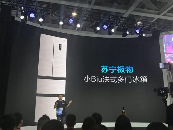 苏宁发布小Biu空调Pro版、变频波轮洗衣机等新品