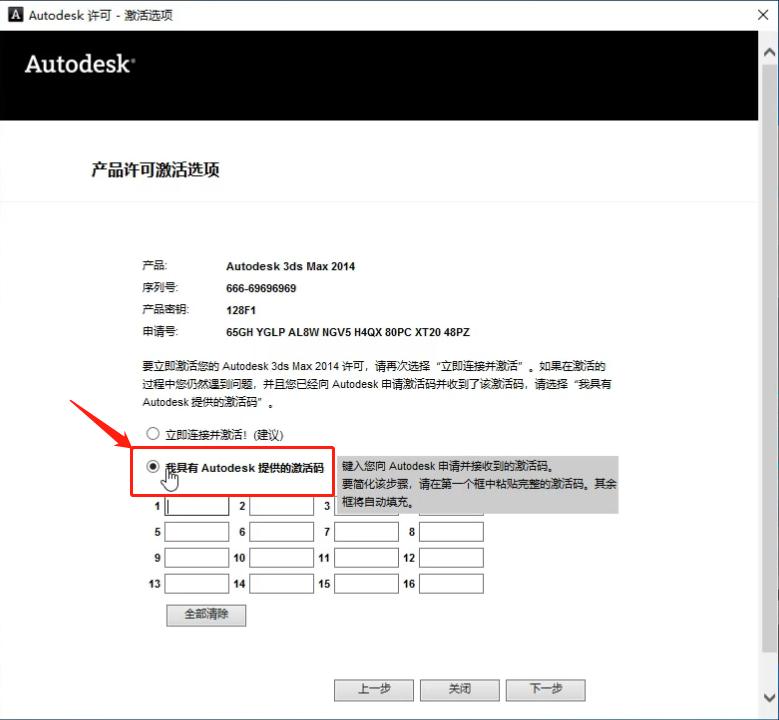 3dmaxdmax2014下载3dmaxdmax2014中文版安装方法江边捕鱼技巧图片