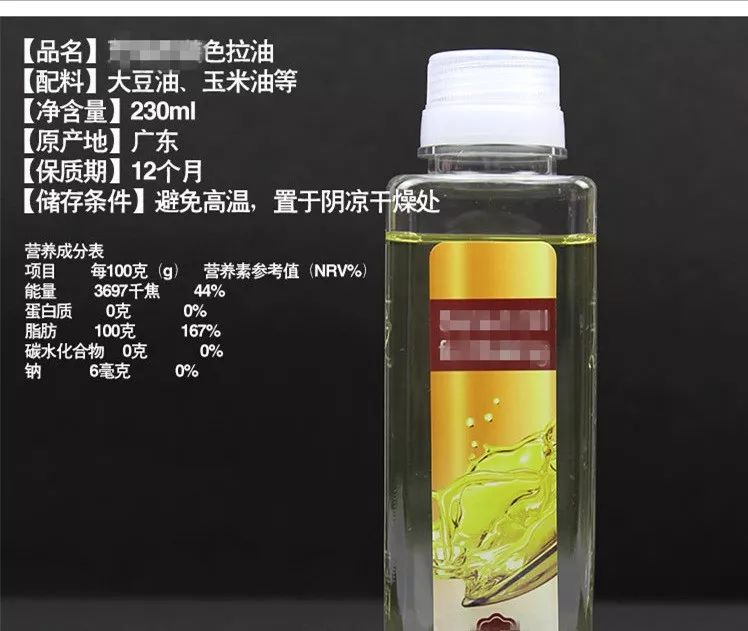 最便宜的油_樟树人注意 警惕这两种油,高温加热易得癌