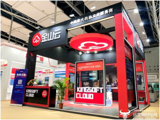 网赚人:金山云签约中国电信 共同开启5G未来