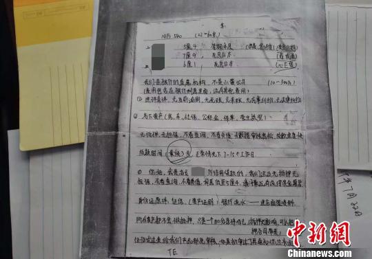 """重庆警方摧毁特大""""套路贷""""团伙 涉及受害人300余人"""