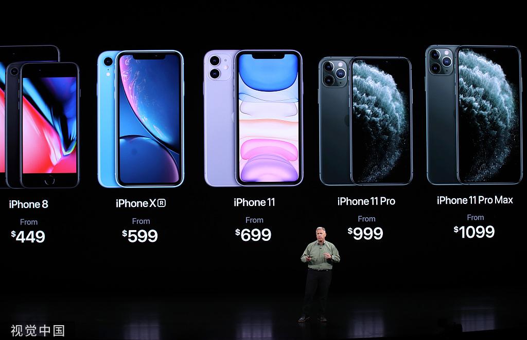"iPhone11预售现""真香"" 降价能否救苹果?"