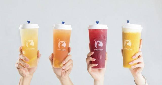 小鹿茶 App 今日内测,将于 10 月上架 30 余款产品