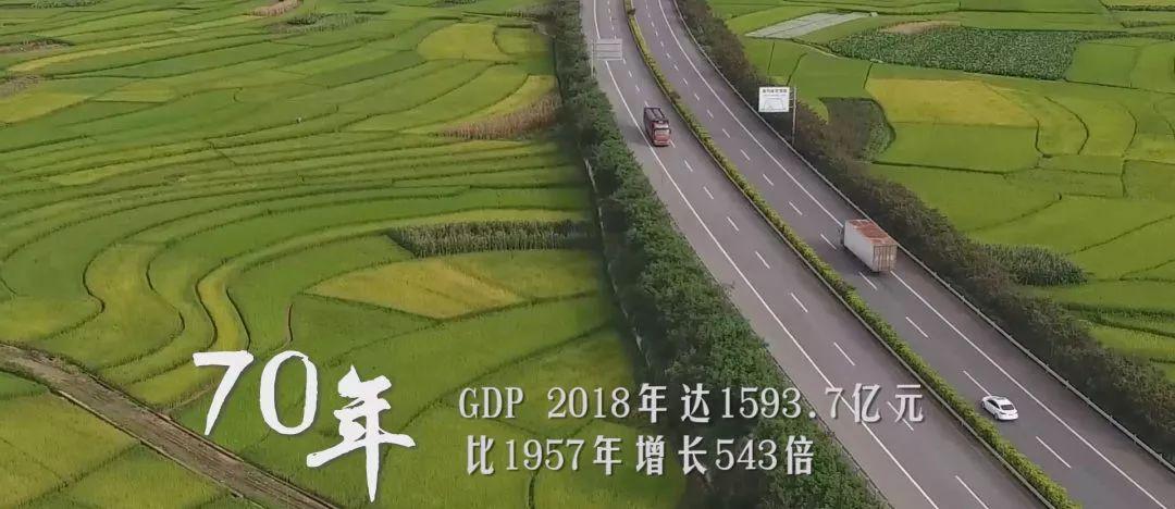 经济总量跃居第二那一年_第二次国共合作