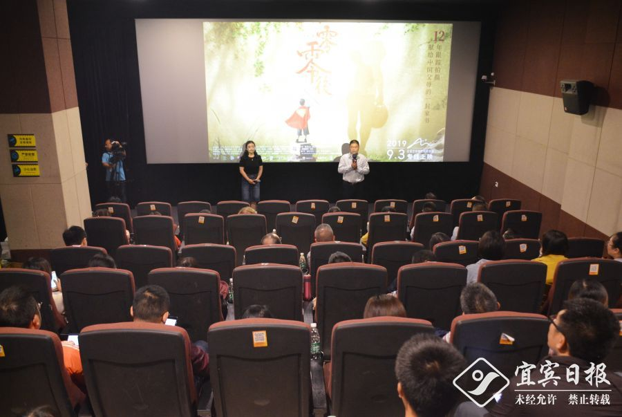 我市组织集中观看教育主题电影《零零后》