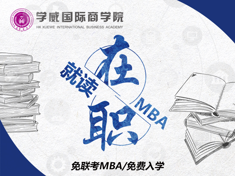 <b>西班牙武∞康大学MBA:在职研究生入学门槛⊙高吗?</b>